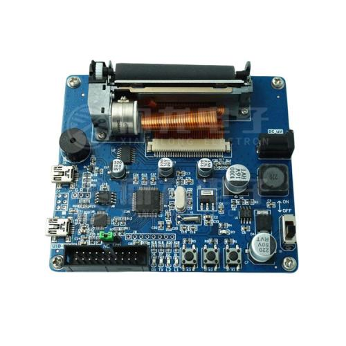 Thermal Printer Circuit Board Suppliers